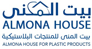 Almona House For Plastic Products